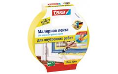 Малярная лента желтая TESA четкий край 25 мм